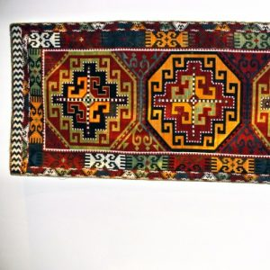 Noframach Uzbek Cross Stitch Floral Edge Panel