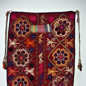 Tajik Embroidered Face Veil