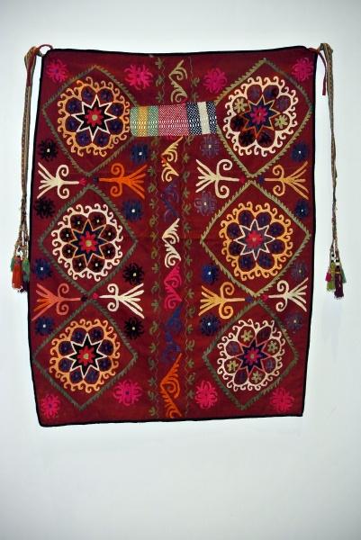 Tajik Embroidered Face Veil